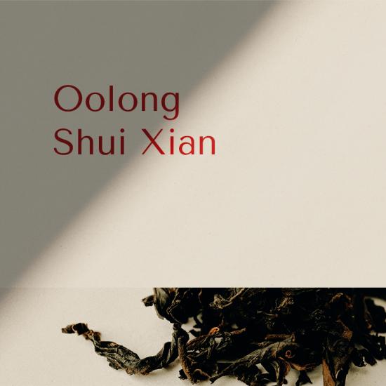 Oolong Xui Shian